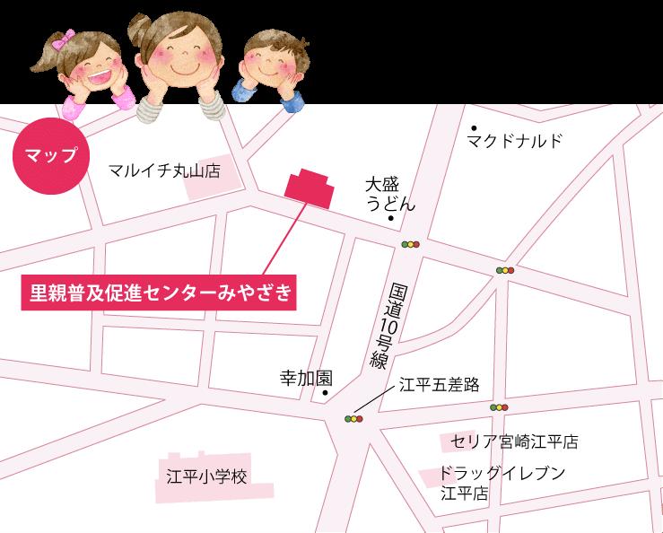 里親普及促進センターみやざきマップ図